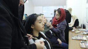آموزشگاه گریم و آرایشگری