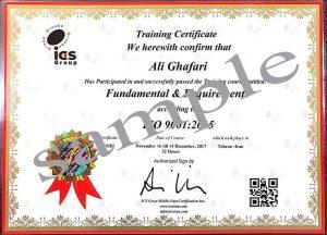 گواهینامه ICS کانادا